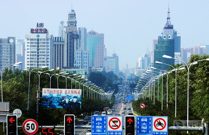 Changchun City View